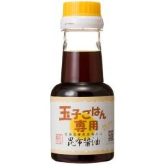 玉子ごはん専用昆布醤油