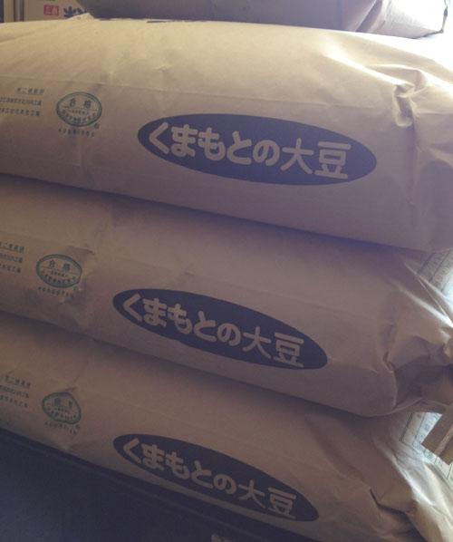 大豆熊本産