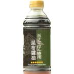 玉子ご飯専用昆布醤油500ml