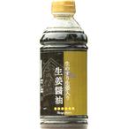 生姜しょうゆ500ml