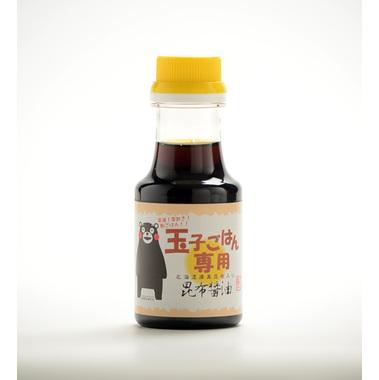 元祖玉子ごはん専用醤油