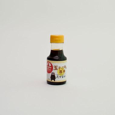 玉子ごはん専用醤油150ml